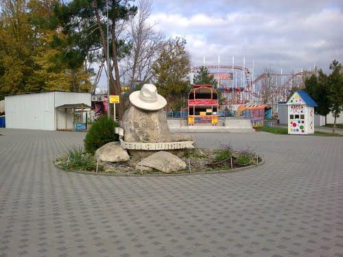 Парк Анапы