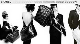 продаю Сумку Chanel Coco Cocoon.