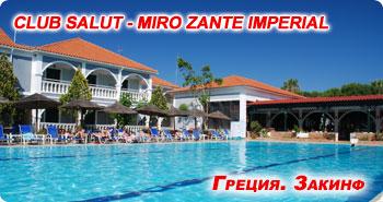 Miro Zante Imperial 4*